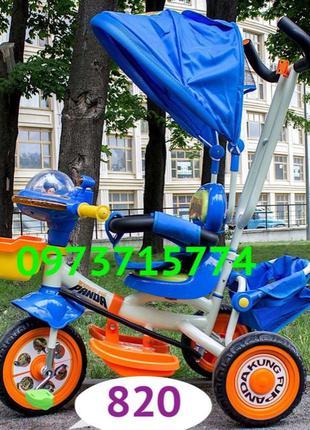 Детский Трехколесный Велосипед с Ручкой Азимут Панда Голубой! ...