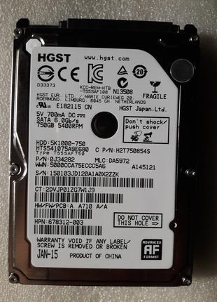 """HDD/2,5""""/750GB -жесткий диск для ноута"""