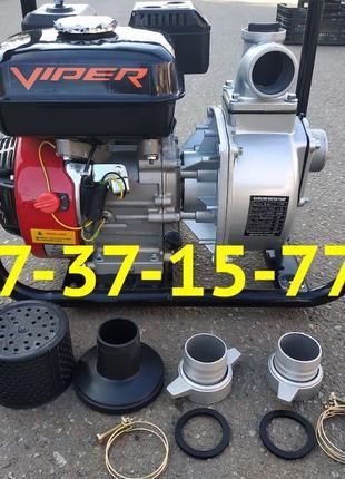 РАСПРОДАЖА! Мотопомпа Бензиновая VIPER (Вайпер) WP20CX (36 м3/...