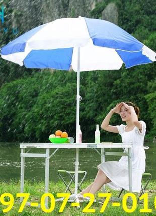 Стол Алюминиевый Раскладной Для Пикника + 4 стула, Усиленный К...