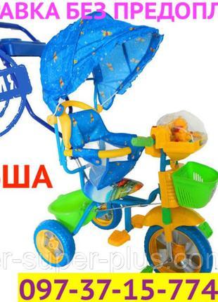 ХИТ! Детский трёхколёсный велосипед Baby Club BC 15M1 Винни Пу...