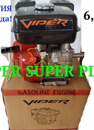 Двигатель Бензиновый VIPER 168F 6.5 л.с на мотоблок ZUBR анало...