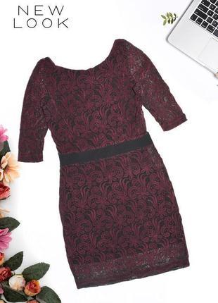 Платье с открытой спиной next