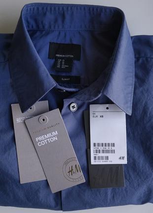 Рубашка из хлопка премиум H&M Premium Quality