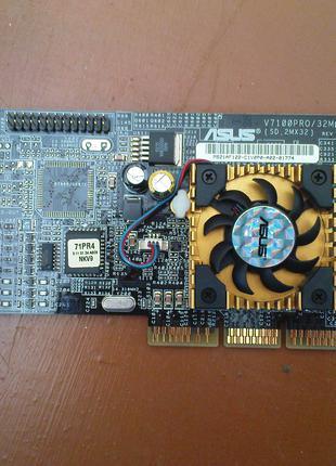 Продам видеокарты 64Mb 64-bit AGP 4X/8X