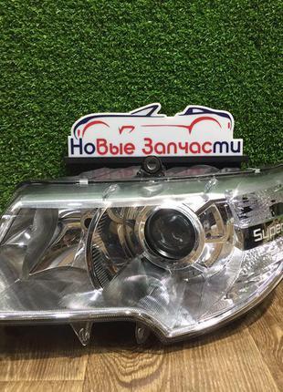 Фара передняя Новая Skoda Superb 2 Шкода Суперб 09-13