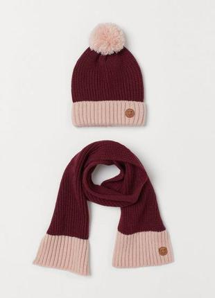 Комплект шапка, шарф h&m