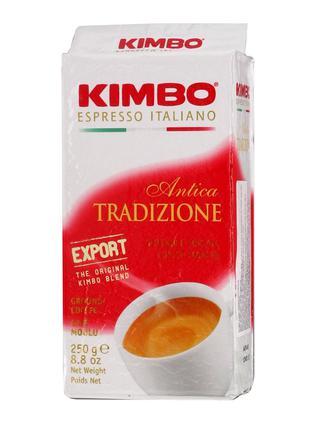 KIMBO ANTICA TRADIZIONE мелена кава 0,25 кг