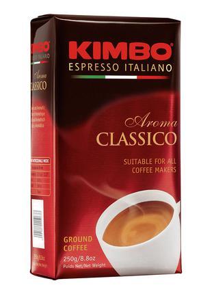 KIMBO AROMA CLASICO мелена кава 0,25 кг