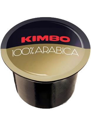 KIMBO капсули ARABICA (Espresso Gold) 96 шт