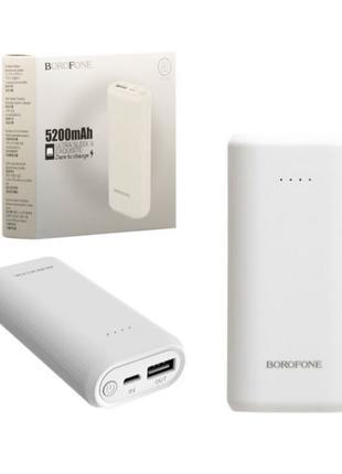 power bank 5200 mAh внешний аккумулятор портативное зарядное
