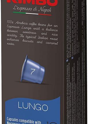 KIMBO капсули nespresso LUNGO 10шт