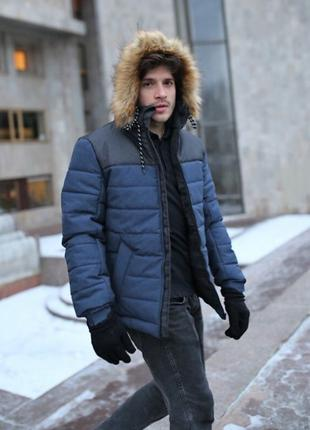 Куртка Парка Пуховик теплий Аляска з капюшоном. На осінь, зиму...