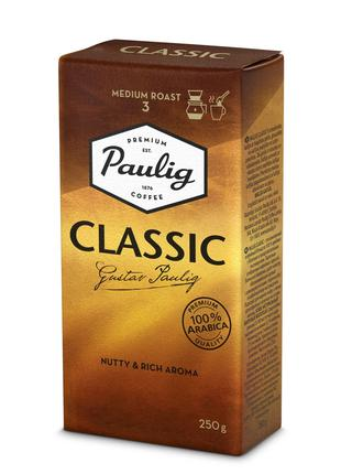 Кава в зернах Paulig Classic 250гр