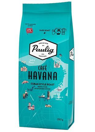Кава мелена Paulig Cafe Havana 250гр