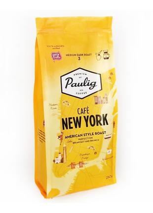 Кава мелена Paulig Cafe New York 250гр