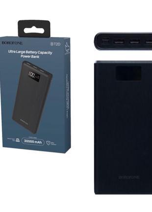 Power bank 30000mAh внешний аккумулятор портативное  зарядное