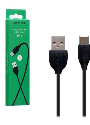 Кабель USB type-c зарядное шнур