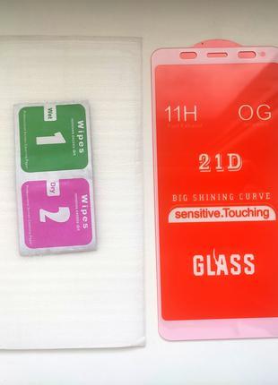 Закаленное защитное стекло Xiaomi redmi 5 plus