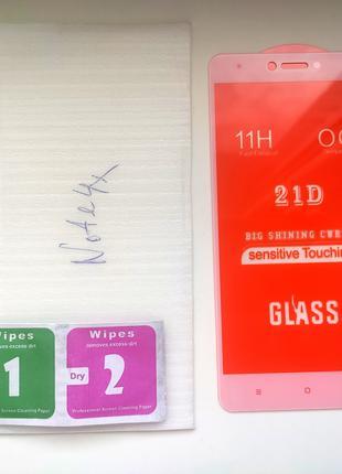 Закаленное защитное стекло Xiaomi redmi Note 4   Note 4x