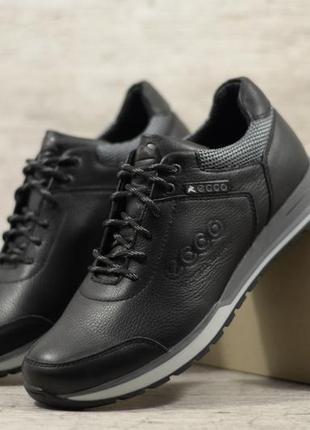 Кожаные мужские базовые кроссовки