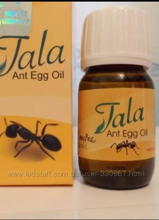 Муравьиное масло Tala, Египетское для удаления волос навсегда