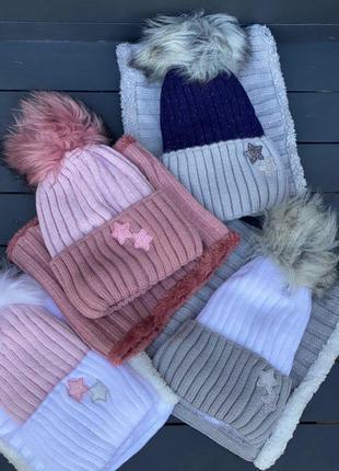 Теплая шапка и хомут