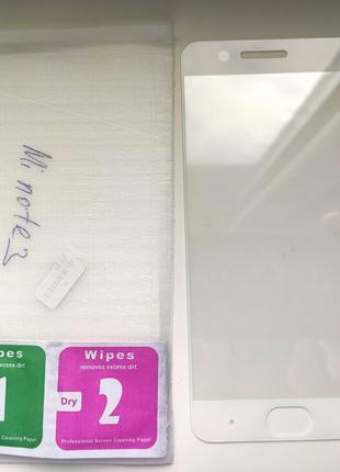 Закаленное защитное стекло Xiaomi Mi Note 3