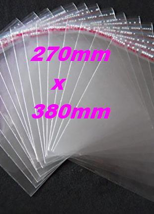 Пакет упаковочный для одежды 27х38см с липкой лентой