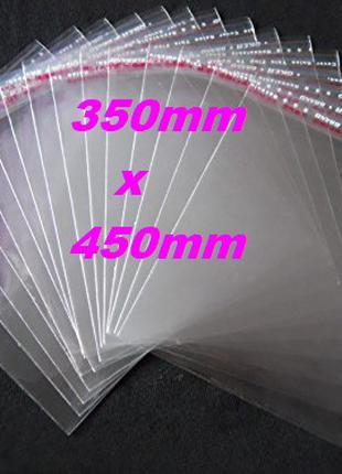 Пакет упаковочный для одежды 35х45см с липкой лентой.