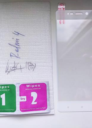 Закаленное защитное стекло Xiaomi redmi 4 redmi 4 prime 4 pro