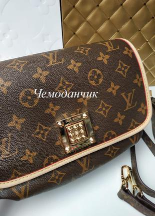 Женская брендовая сумка Louis Vuitton Луи Виттон