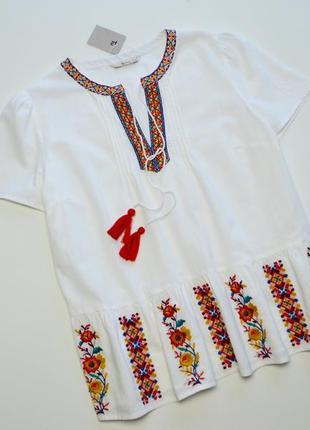 Нежная белая блуза с вышивкой хлопок