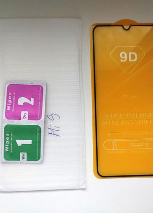 Закаленное защитное стекло Xiaomi mi 9 Mi 9 lite