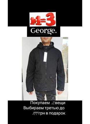 George демисезонная мужская куртка на флисе