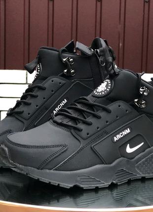 Мужские зимние кроссовки Nike 9972