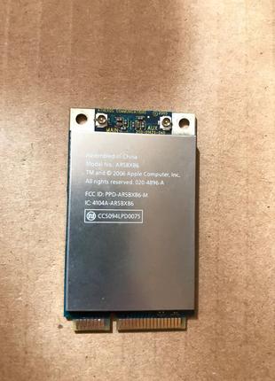 Wi-Fi модуль Atheros AR5BXB6 + Bluetooth модуль для Apple Mac Pro