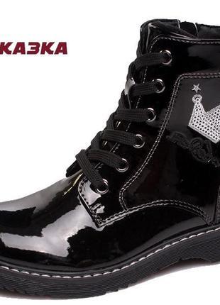 Модные лаковые утепленные деми ботинки сказка на флисе