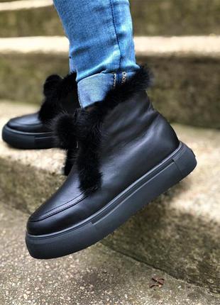 Ботинки в наличии кожа/норка
