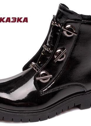 Модные утепленные лаковые деми ботинки сказка на флисе с супин...