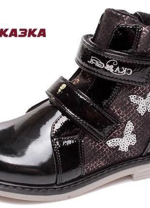 Модные утепленные флисом лаковые деми ботинки сказка с пайетка...
