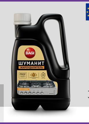 Bagi Шуманит жироудалитель концентрированное средство 3Л