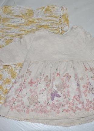 Набор их двух платьев