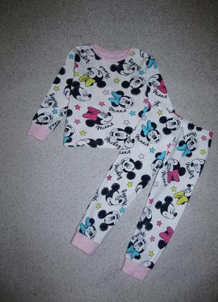 Пижама 4года