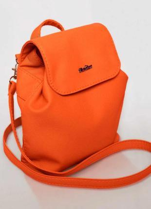 Рюкзак кожаный оранжевый, молодежный рюкзак