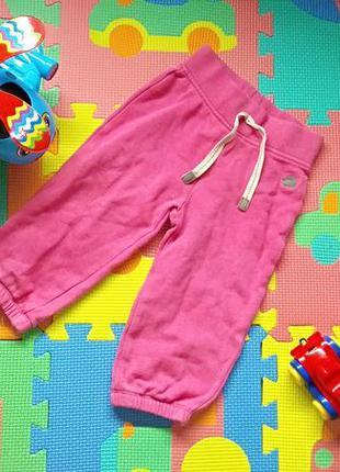 Штаны next розовые, теплые штаны на девочку, штаны трикотажные...