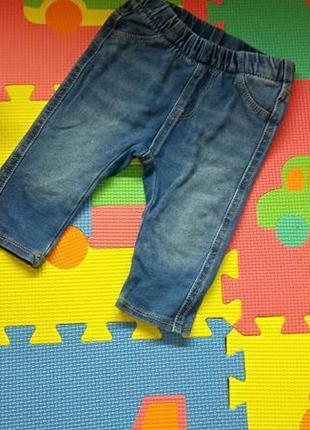 Sale стрейчевые джинсы h&m, леггинсы h&m, джеггинсы h&m