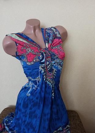 Платье синее, сарафан длинный синий