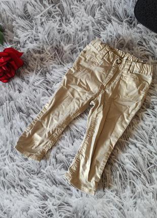 Джинсы h&m бежевые с золотистым отливом, джинсы на девочку, дж...