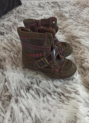 Сапоги демисезонные ботинки, детские ботинки коричневые для...